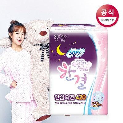 [바디피트] 쏘피 한결 420 슈퍼롱 생리대 8p