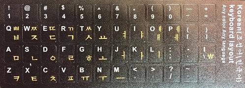 한글 자판 (키보드) 스티커