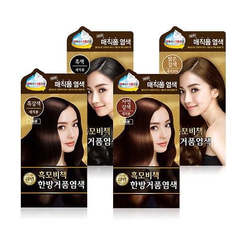 [리엔] 흑모비책 거품염색 염모제
