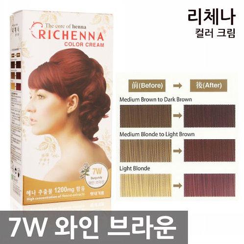 [리체나] 컬러 크림 7W 와인브라운 염색약