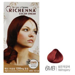 [리체나] 컬러 크림 6MB 밝은적갈색 염색약
