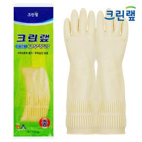 [크린랲] 식품전용 고무장갑 중