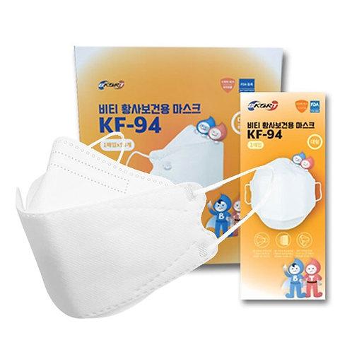 한국산 KF94 방역용 마스크 50매 (개별포장)