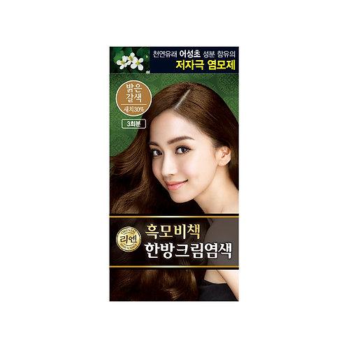 [리엔] 흑모비책 크림염색 밝은갈색