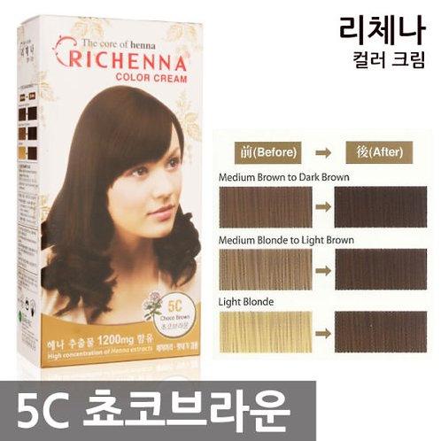 [리체나] 컬러 크림 5C 초코브라운 염색약