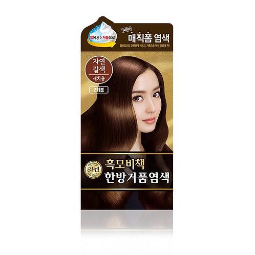 [리엔] 흑모비책 거품염색 자연갈색