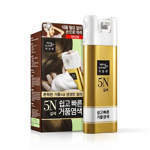 [미쟝센] 쉽고빠른 거품염색 5N 갈색