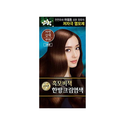 [리엔] 흑모비책 크림염색 자연갈색