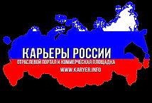 Карьеры России.png