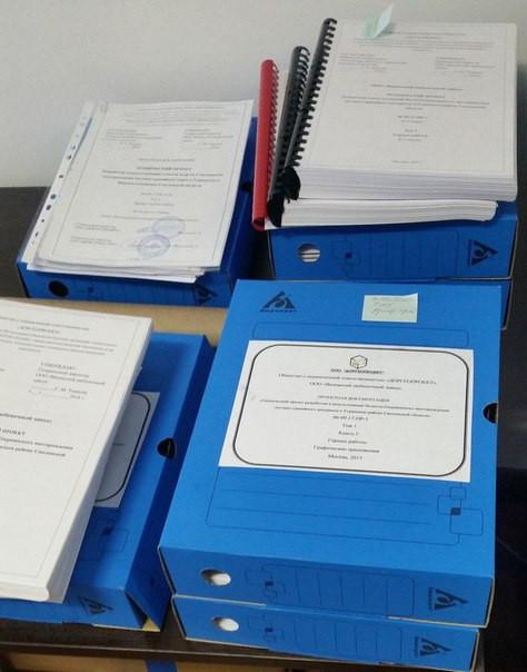 Состав проектной документации на разработку месторождений