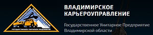 ВКУ.jpg