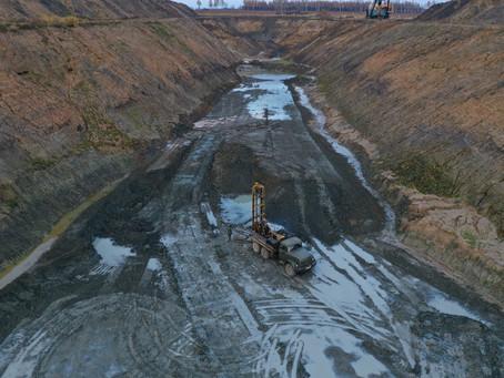 Проблемы выбора участка под карьер или к каким последствиям  приводит экономия на геологии