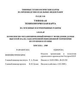 Документ2.jpg