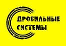 лого Жёлтый фон Чёрный.jpg