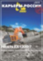KR 1-19-1-15_Страница_01.jpg