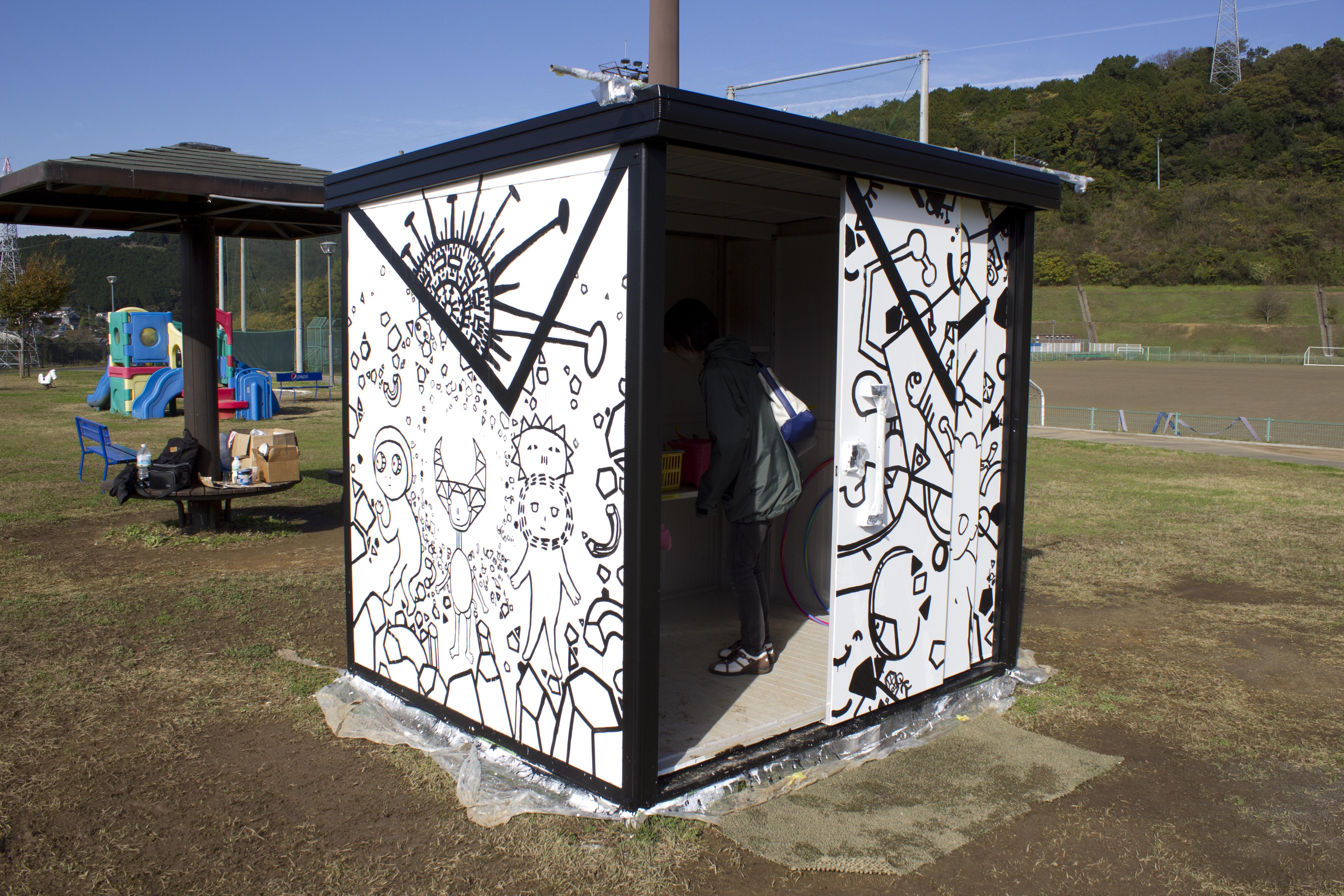 『紙のおもちゃ箱』 / 『paper toy box』 2015