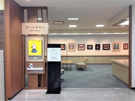 髙野マナブ・笠原宏隆・近藤守 三人展 ~未来の美術を創る作家たち~ 2