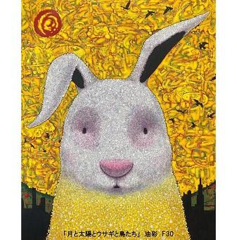 髙野マナブ展 ~月・太陽・ウサギ~