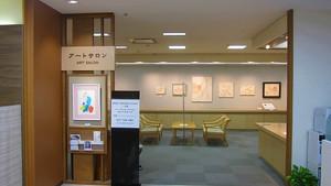嶋田恭子・原田よもぎ・山江真友美 三人展 ~美しい夏の日~ 5