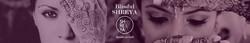 Лого и корица на Shreya