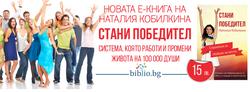 Рекламна уеб корица