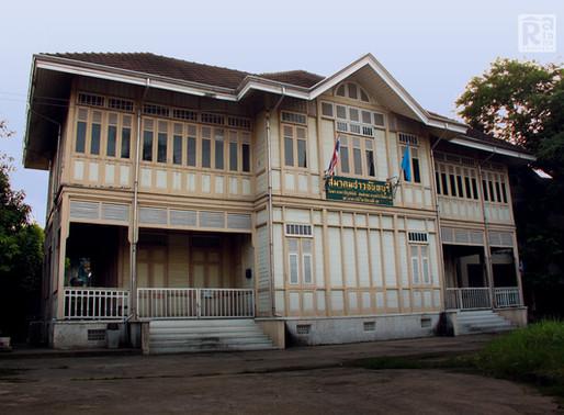 เรือนท้าววรคณานันท์ (แป้ม มาลากุล) Thao Vorakananan's Residence