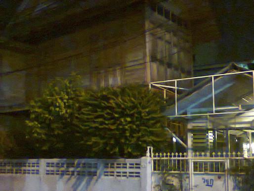 รื้อแล้ว บ้านหลวงรชฏการโกศล (Luang Ratchatakarn Koson's House)