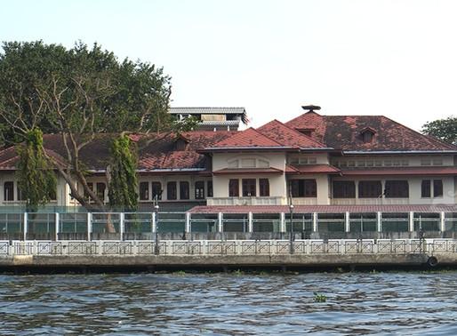 วังมะลิวัลย์ วังกรมพระนเรศรวรฤทธิ์ และศูนย์บัญชาการเสรีไทย (Maliwan Palace)