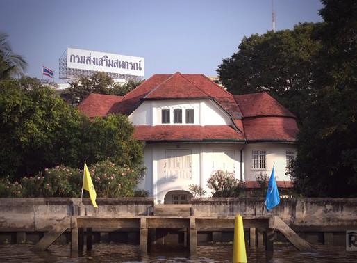 ตำหนัก มจ. นักขัตรมงคล กิติยากร Nakatra Mongkol's Palace