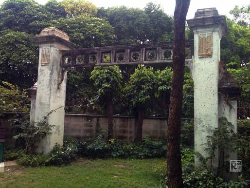 ซุ้มประตูในสวนสุนันทาที่ถูกลืม Gate in Suan Sunanta