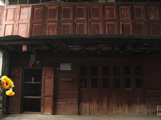 """โรงเกลือแหลมทอง """"แบเทียมเอี๋ย"""" Lamthong Salt Production"""