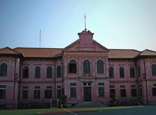 เบญจมบพิตร รศ.๑๒๑ (อาคารพระพุทธเจ้าหลวง) Benchamabopit School
