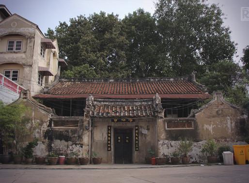 """""""ทั่งง่วนฮะ"""" เหี่ยซัวโห้ว อายุ 200 ปี (Tang Nguan Ha)"""