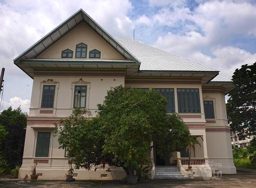 บ้านสงวนสุข บ้านราชเลขาธิการในสมเด็จพระบรมราชชนนีพันปีหลวง