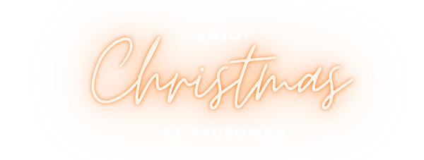 Ayubowan Christmas 2021 (2)_edited.png