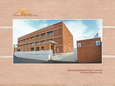 AksharArbol 481x360.jpg