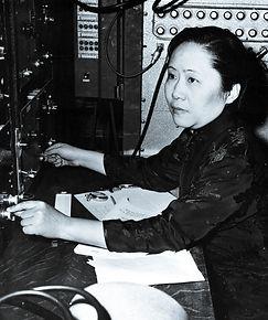 Chien-Shiung-Wu-1957.jpg