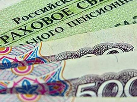 Депутаты хотят гарантировать ИП право уменьшать налоги на все страховые взносы
