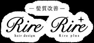 logo_rire_rireplus_black_shadow.png