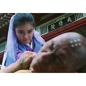 18-Bronze-Girls-of-Shaolin-1983-RMC.jpg