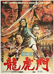 220px-Hand_of_Death_1976_poster.jpg