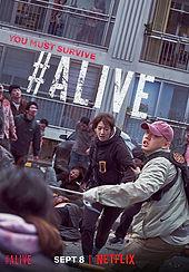 #alive.jpg
