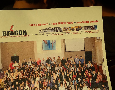 Beacon UMC 47th Anniversary