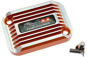 "cilindro maestro ""SSP Tipo II"" anodizado naranja Stage6 Aprilia SR"