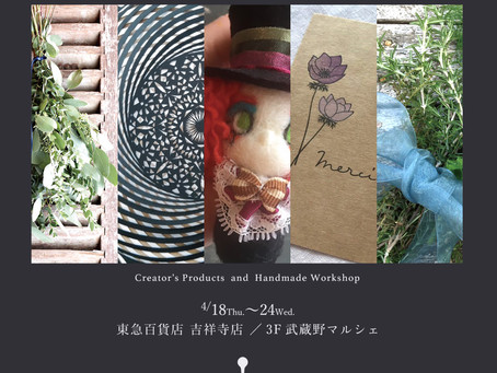 Creator's Products Handmade Warkshop