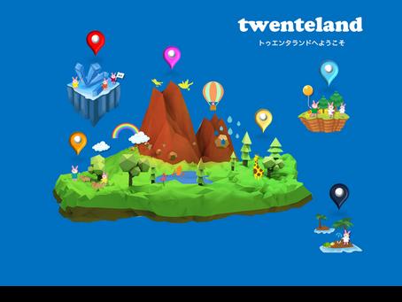 「twenteland」の開業を記念してモニター10名様募集。メンタリング3か月分を無償提供します