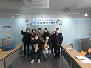 파이청년학교 졸업식