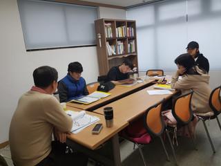 파이청년학교 2019년 2학기 수업 <중국어와 글로벌 리더십>