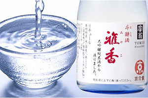 斗瀞酒(ととろさけ)