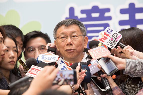 記者會|台北市市長 柯文哲
